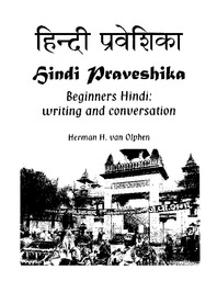 Hindi Praveshika Beginners Hindi: writing and conversation